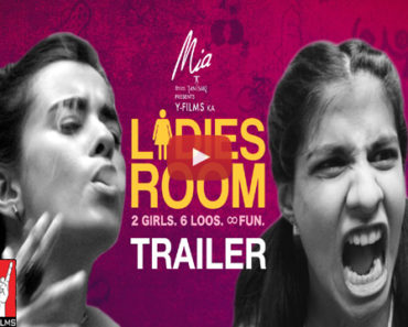 ladies-room-y-films-1