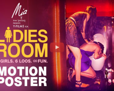#ladies room y films