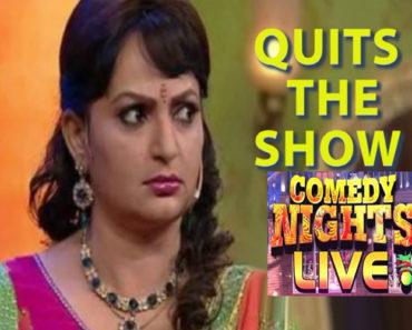 #upasana singh